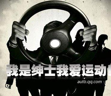 运动绅士 各品牌轿跑车型卖点揭秘