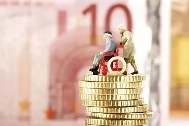 养老型公募基金要来了 理财养老你会买单吗?