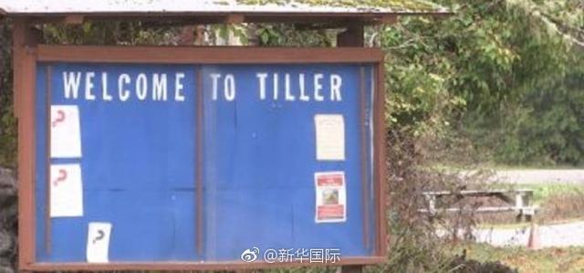 一套北京二环内学区房vs美国买个镇,你怎么选?