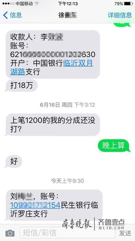 民生银行支行行长利用职务之便或涉嫌诈骗1亿余元