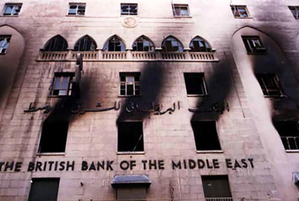 世界上那些奇葩的银行大劫案:一块巧克力骗走了银行1.9亿
