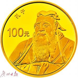 黄金销售冷淡 金银纪念币受宠
