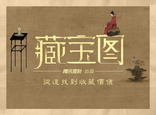 独家专访陈丽华:中国女首富的紫檀情缘