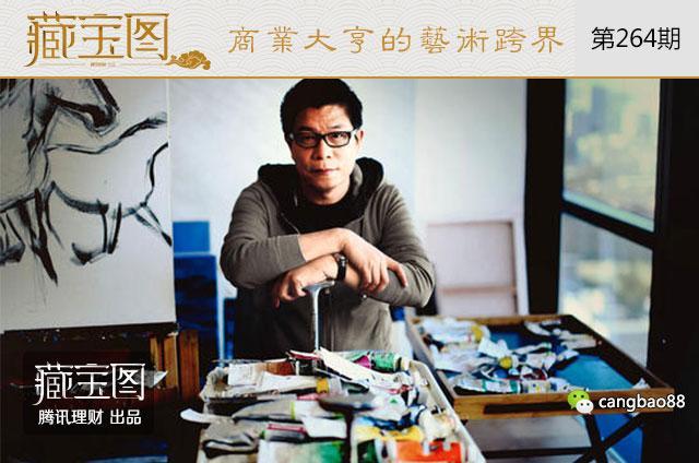"""王中军画作""""我不是潘金莲之一""""拍出345万,原来这些大佬都想当艺术家!"""