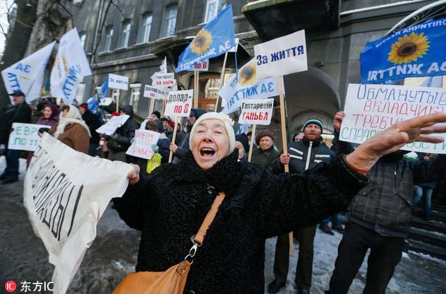 银行破产倒闭 储户抗议要求还钱
