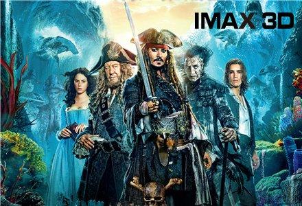 今日开画!《加勒比海盗5》