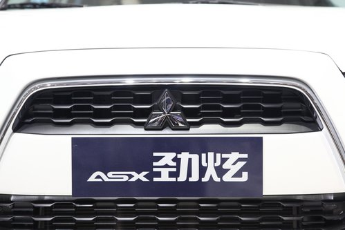 三菱ASX劲炫