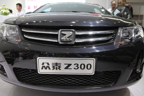众泰Z300
