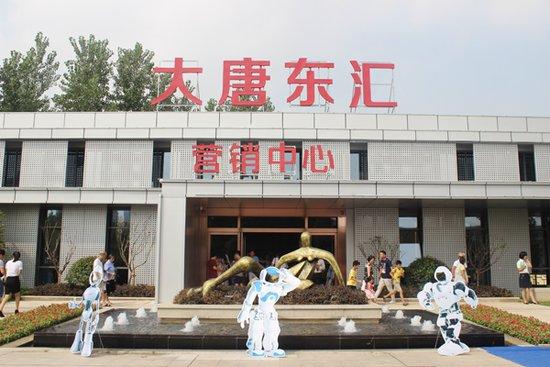 【大唐东汇】南昌高新区核心 未来生活首映礼