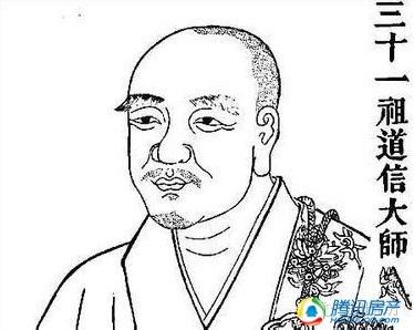 江湖禅语百首禅诗二十七 周志高先生大作欣赏