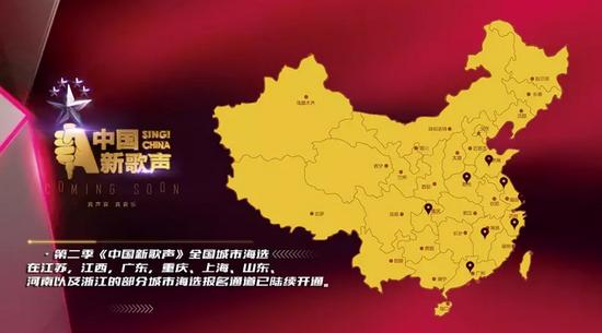 《中国新歌声》江西赛区海选强势归来 召集各