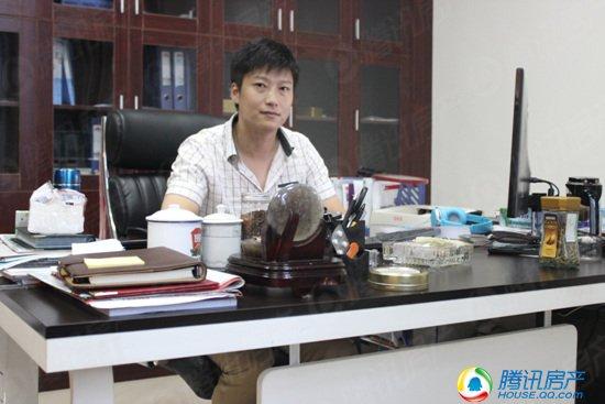 腾讯房产专访北岸新天地营销总监高志强