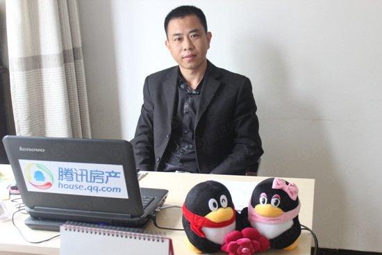 专访腾讯房产宜春站市场总监涂国林