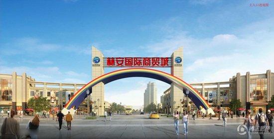 政府重点打造的高铁新城商贸物流板块、新105国道(龙光东大道)