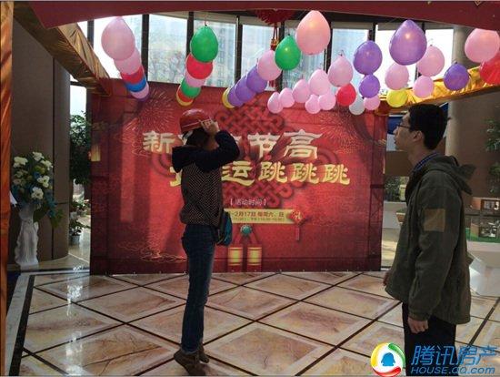 南昌恒大帝景周末微信答题抽红包 扎气球赢大