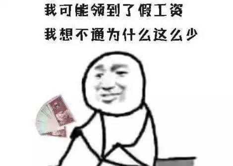 南昌最新平均月薪出炉!直接看哭了~什么时候我的工资能追上狂飙的房价?