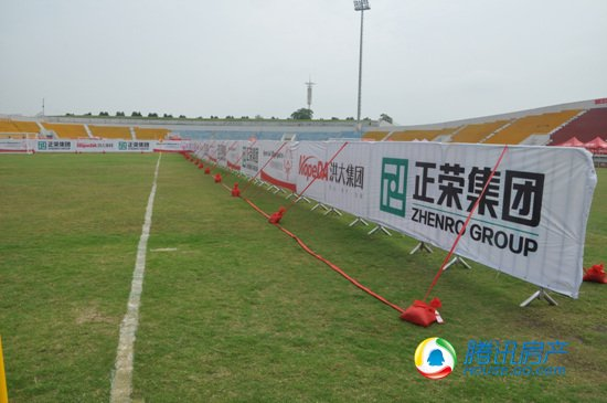 2014年正荣杯全国特奥足球比赛6月19日正式