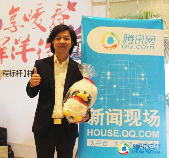 布局江西 风生水起——腾讯专访苹果装饰集团江西大区总经理谷嘉华