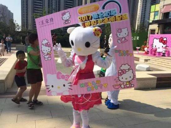 【经开·正荣府】9.16南昌首届世界卡通明星展火爆开展!