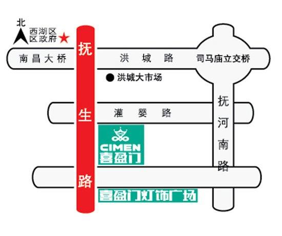 喜盈门南昌灯饰广场