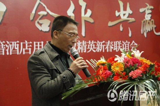 洪大国际酒店用品城总经理谢天磊新年致辞-酒店用品行业精英新春联
