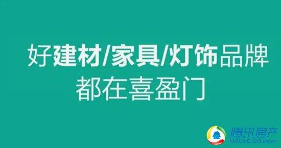 """万人共赴生日""""惠""""!洪城家居航母喜盈门6周年庆璀璨收官"""