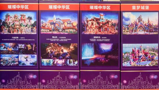 恒大童世界打造顶级主题乐园 中国内涵填补市场空白