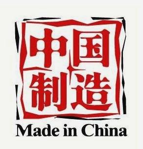 MadeinChina?我是中国人我骄傲表情包图小图片