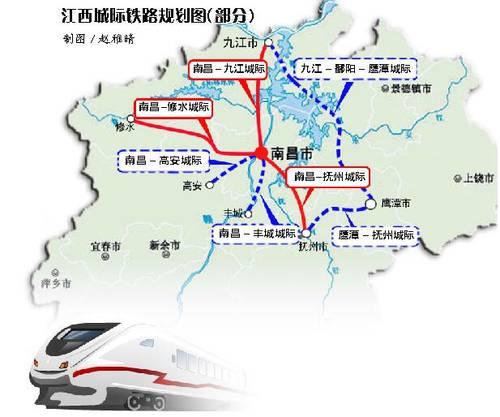 江西规划建12条城际铁路