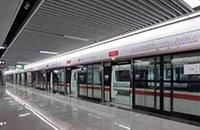 定了!南昌地铁2号线后天中午开通 影响500万人