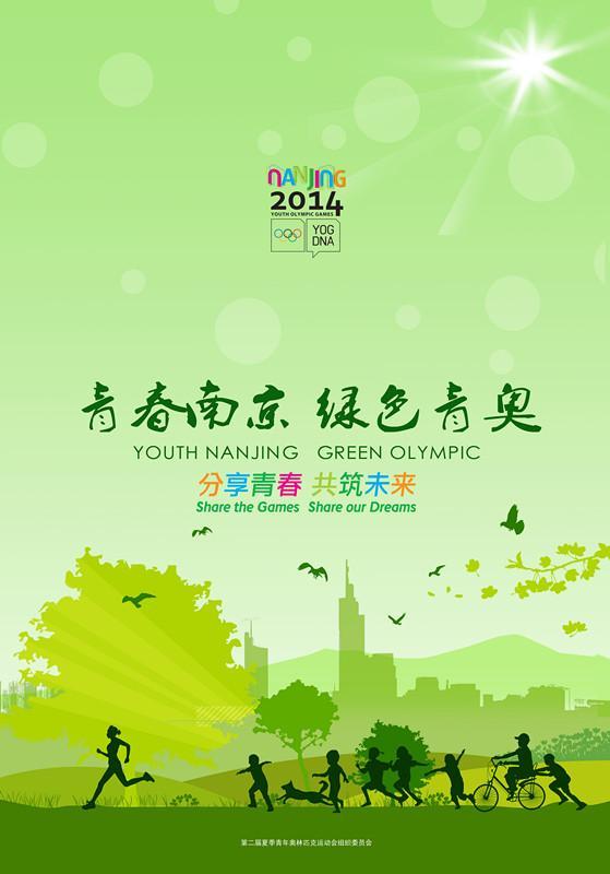 小志愿者招募宣传海报内容小志愿者招募宣传海报