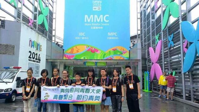 大苏网全方位支持青奥 腾讯地方站领跑区域报道