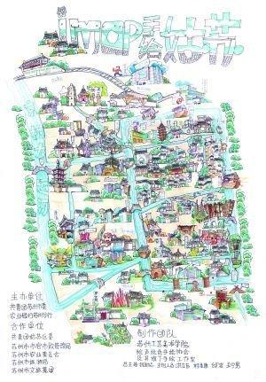 苏州免费发放手绘地图 代表性地点卖萌出场