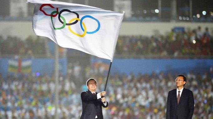 巴赫宣布南京青奥会闭幕