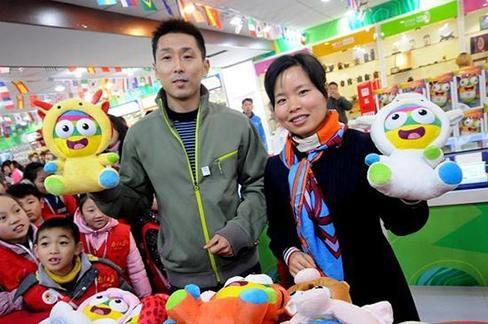 Jeux Olympiques de la jeunesse 2014 Nanjing (CHINE) 100501477