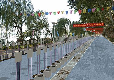 2014南京青奥会场馆——人文风景区