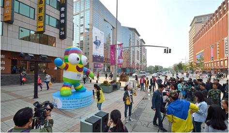 Just 100 days to go until the Nanjing 2014 Youth Olympic Games!