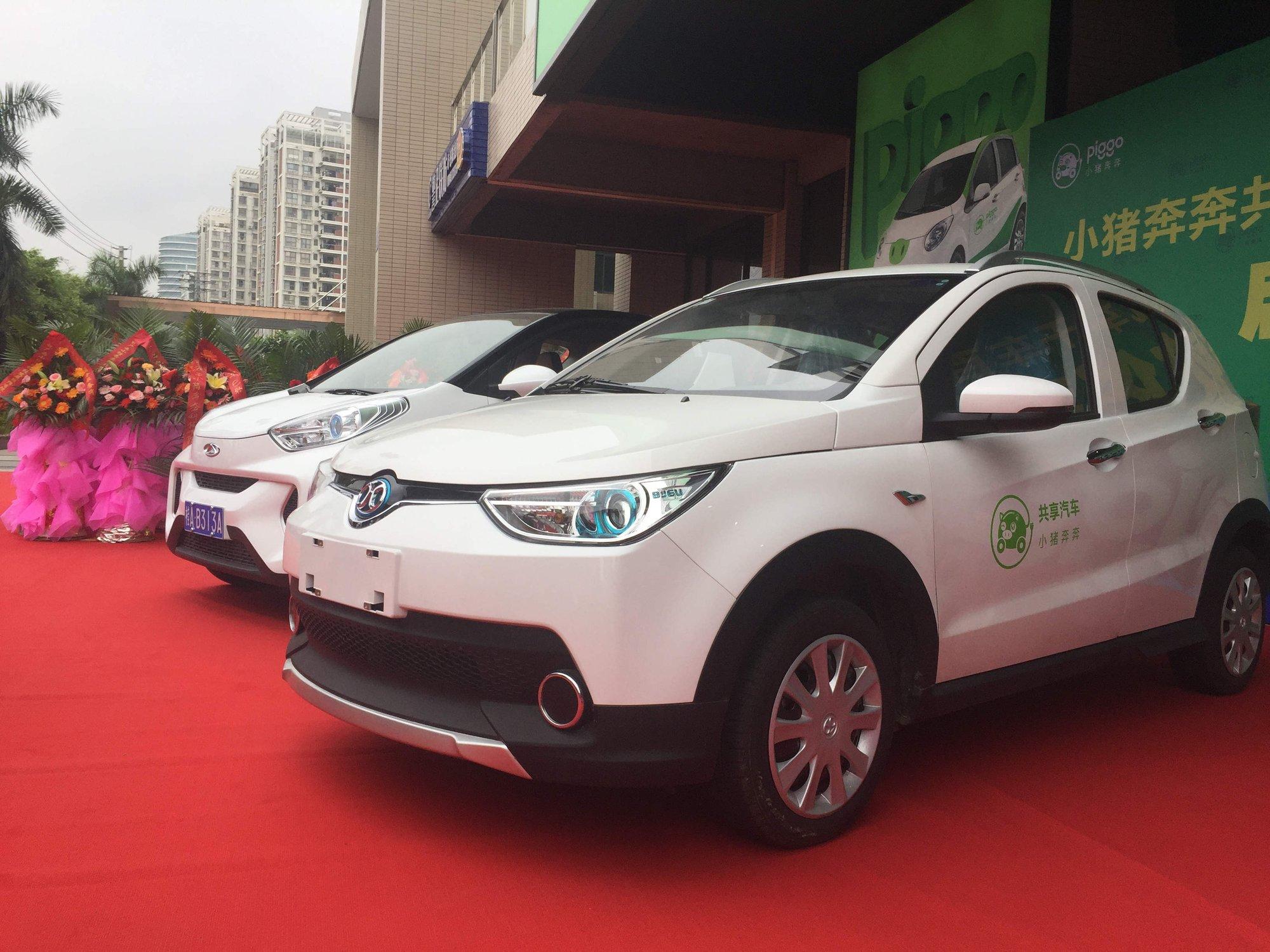 大手笔:年内广西境内布局3000辆共享汽车