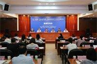 2017中国-东盟网络视听产业合作发展论坛将在南宁举办