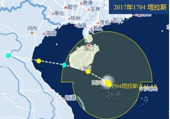 """台风""""塔拉斯""""已经进入北部湾 今日南宁将有大雨"""