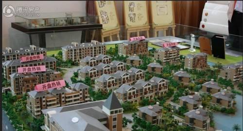 金水湾花园剩余少量花园洋房和联排别墅在售