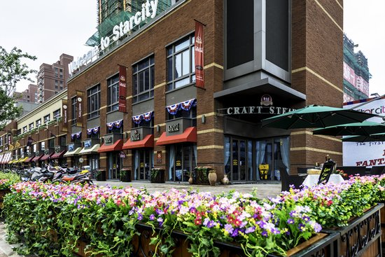 万濠星城美式商业街完美呈现图片