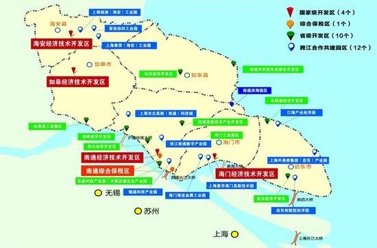南通离江苏第三城还有多远