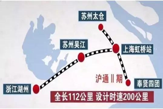 沪通铁路二期新进展!南通人可以坐动车去浦东机场了!