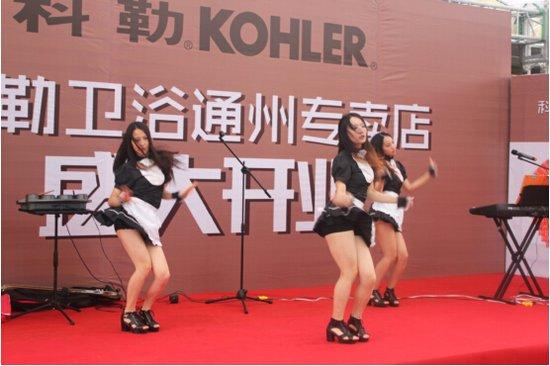 小苹果舞蹈表演