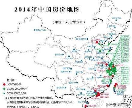 中国买房痛苦指数地图:北京上海