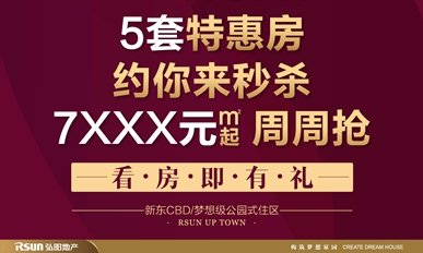 南通或划入上海,大家造么?_频道-南通
