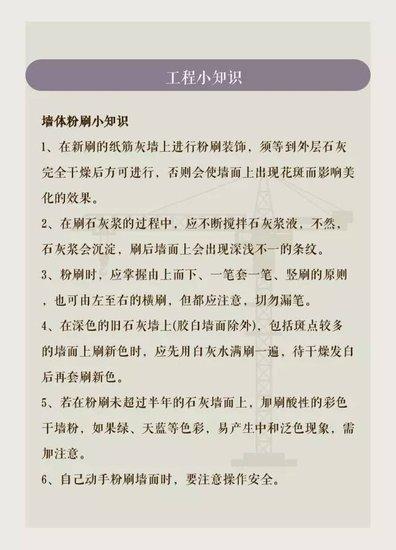 【南通华润中心】华润中心住宅三期工程进度