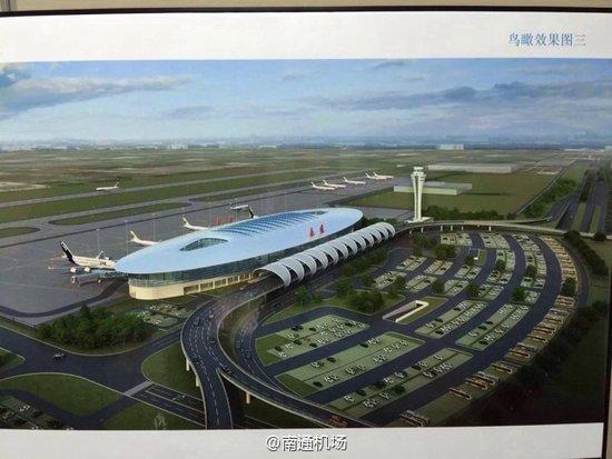 南通机场第三航站楼或年底开建 楼盘升值抄底即赚