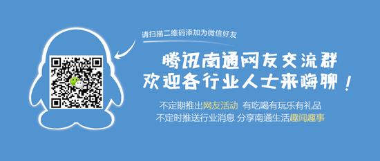 启东科技人才节聚资聚智 签约29个项目揽资143亿元